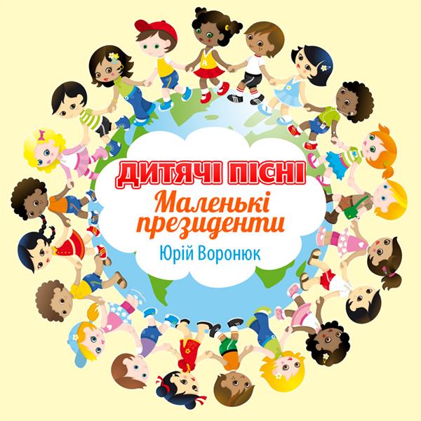 Тарнавська-Троянди Для Вчительки
