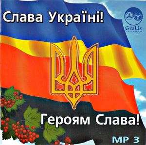 Володимир вермінський йшли селом