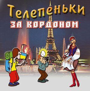 Українські народні пісні мінусовки